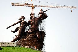 Senegal: Giant Monument