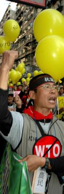 Thousands protest in Hong Kong against WTO and globalisation